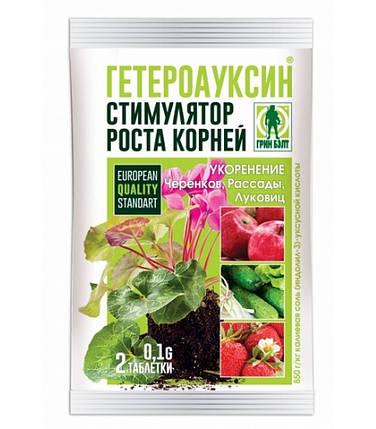Гетероауксин стимулятор роста корней, укоренитель (2 табл * 0,1 г) — эффективный стимулятор корнеобразования, фото 2