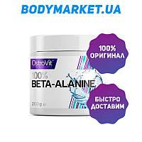 Beta Alanine 200 г