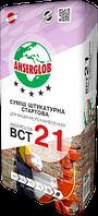Смесь штукатурная старт Anserglob BCT-21, 25кг