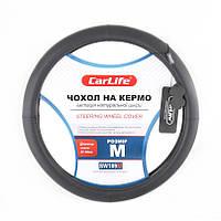 Автомобильный чехол руля CarLife 35-37см  имитация кожи  чорний (бес перфорации 4 части)