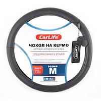 Автомобильный чехол руля CarLife 35-37см  имитация кожи  чорний (бес перфорации 4 части + вставки)