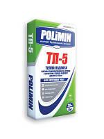 Теплый пол гипсовый (3-80мм) М200 Polimin ТП-5, 20кг