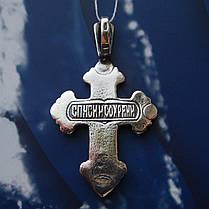 Серебряный крестик с распятием, 11 грамм, фото 3