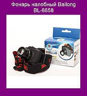 Фонарь налобный Bailong BL-6658!Акция