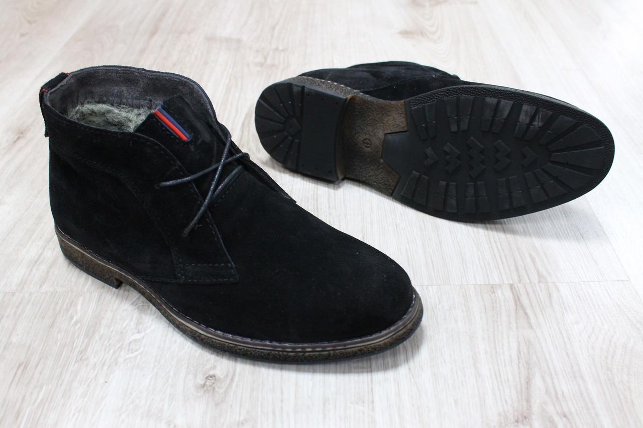 62c423682 Зимние мужские ботинки цвет: черный материал: натуральная замша -  Интернет-магазин