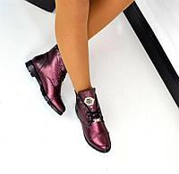 Демисезонные  ботиночки PP натуральная кожа, внутри байка. Цвет марсала