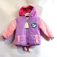 Курточка детская оптом куртка Одесса 7км, фото 1