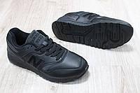Кроссовки мужские цвет: черный материал: натуральная кожа