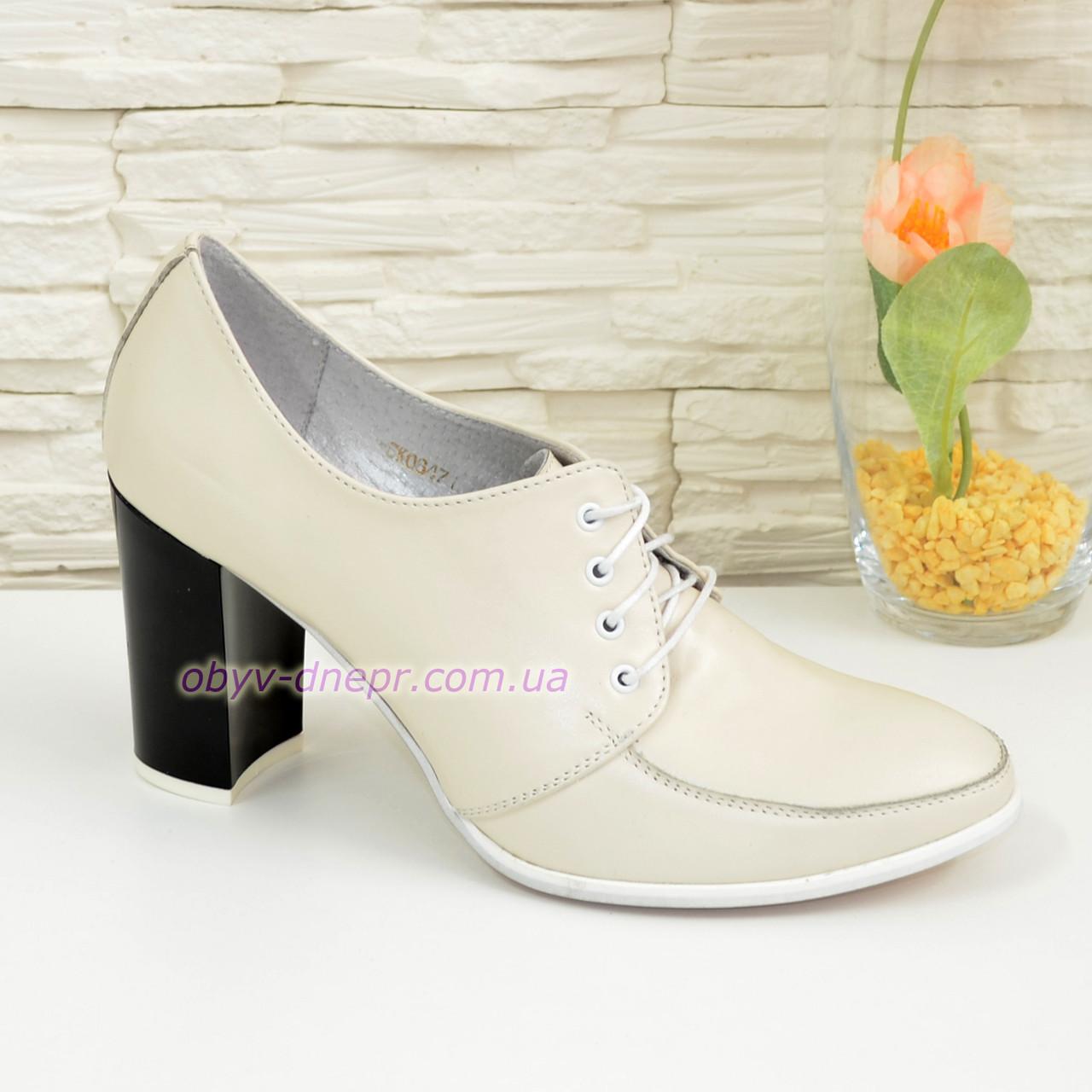 152a891d7 Туфли женские бежевые на высоком каблуке, натуральная кожа.: продажа ...