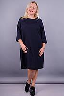 Вирта. Женское платье на каждый день больших размеров. Синий.