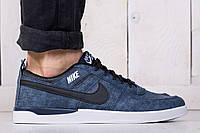 Кроссовки мужские низкие Nike sb (реплика)