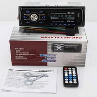 Магнитофон без CD Pioneer 1245