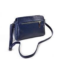 Женская сумка М128-39/11 синяя на плечо молодежная кросс-боди