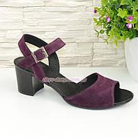 Босоножки замшевые женские на устойчивом каблуке, цвет фиолетовый.