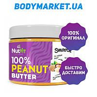 Арахисовая паста NutVit Smooth 500 г