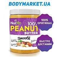 Арахисовая паста NutVit Smooth 1000 г