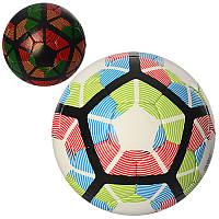 Мяч футбольный 2500-35AB размер 5
