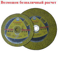 Диск KLINGSPOR 125 (мет.) 2,5мм (242138)