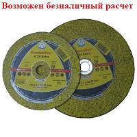 Диск KLINGSPOR 125 (тонкий) 1,6мм (263248)