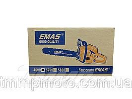"""Бензопила EMAS 4500 (лёгкий пуск, подкачка карбюратора, номерная , 2 шины EMAS 18"""", 2 цепи Picco)"""
