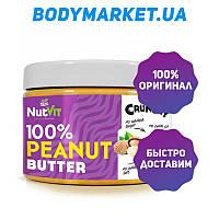 Арахисовая паста NutVit Crunchy 500 г