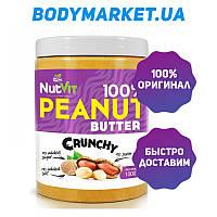 Арахисовая паста NutVit Crunchy 1000 г