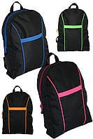 Городские рюкзаки D серии черного цвета с цветными вставками, для учебы и работы от RLB Харьков