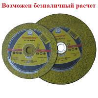Диск KLINGSPOR 150 (мет.) 2,5мм