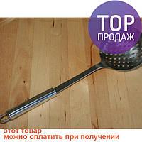 Шумовка 30 см / товары для кухни