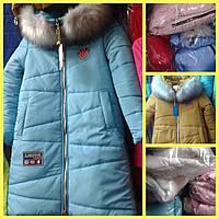 Зимняя качественная куртка девочка Вика 134-152р