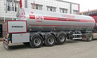 Автоцистерна  DOĞUMAK DM - LPG SUNLIGHT 45M для перевозки газа