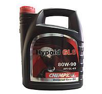 Chempioil Hypoid GLS 80W90 трансмиссионное масло GL-4/5 4л