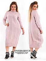 Платье тёплое длинное вязка