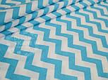 Лоскут ткани №736а с зигзагом бирюзового цвета, плотность 125 г/м2 38*41 см, фото 2