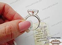 Кольцо из серебра с крупным камнем Рапсодия