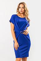 Нарядное женское синее приталенное платье с пряжкой и драпировкой