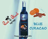 Сироп Red&Black со вкусом Blue Curacao 700 мл.