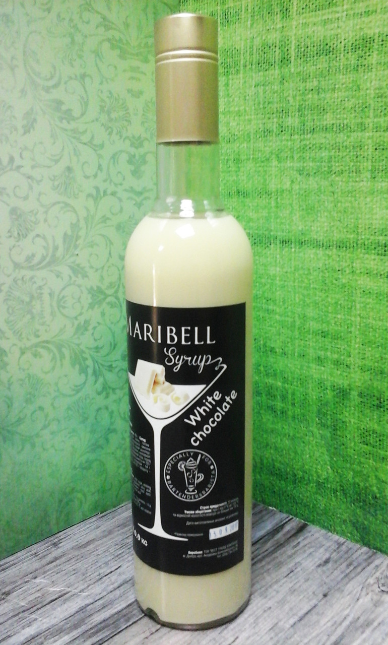 Сироп «Maribell» Белый шоколад