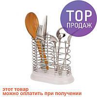 Подставка-сушка кухонная / товары для кухни