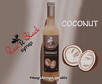 Сироп Red&Black со вкусом Кокоса Coconut 700 мл.