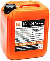 CORAL Суперпластификатор для стр. растворов MasterSilk, 5л