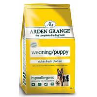 Arden Grange для щенков и юниоров