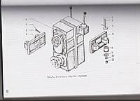 Муфта 240.30.11.00.033 Z=35 автогрейдер ДЗ-143, ДЗ-180, ГС-14.02