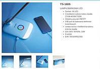 Настольная led лампа 14 Вт Tiross TS 1805, Польша