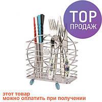 Подставка-сушка кухонная круглая / товары для кухни