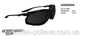 Окуляри тактичні Swiss Eye Sandstorm
