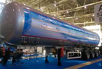 Автоцистерна  DOĞUMAK  35 м³ для перевозки газа
