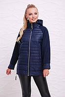 Женская демисезонная длинная куртка с капюшоном на молнии вязаные рукава реглан Темно-синяя Куртка 15