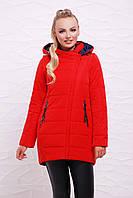 Стильная удлиненная женская демисезонная куртка-жилетка с капюшоном красная Куртка 17-097