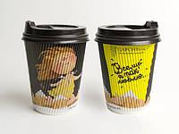 Стаканы и чашки одноразовые